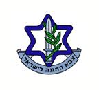 לוגו לקוחות